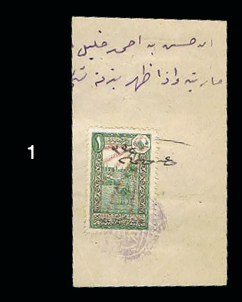 Lot 1 - forerunners  -  House of Zion Public Auction #107