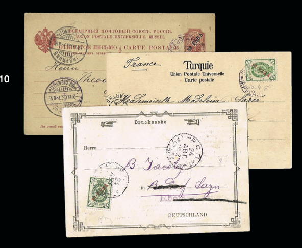 Lot 10 - forerunners  -  House of Zion Public Auction #107