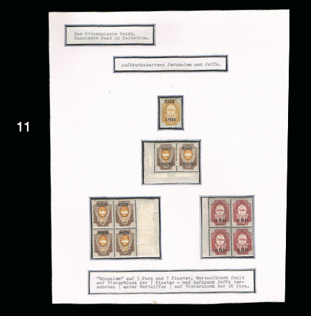 Lot 11 - forerunners  -  House of Zion Public Auction #107