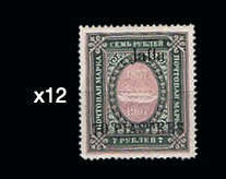 Lot 12 - forerunners  -  House of Zion Public Auction #107