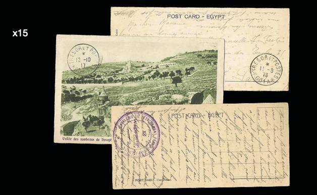 Lot 15 - world war i  -  House of Zion Public Auction #107