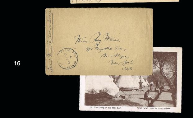 Lot 16 - world war i  -  House of Zion Public Auction #107