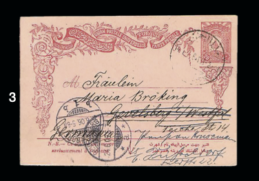 Lot 3 - forerunners  -  House of Zion Public Auction #107