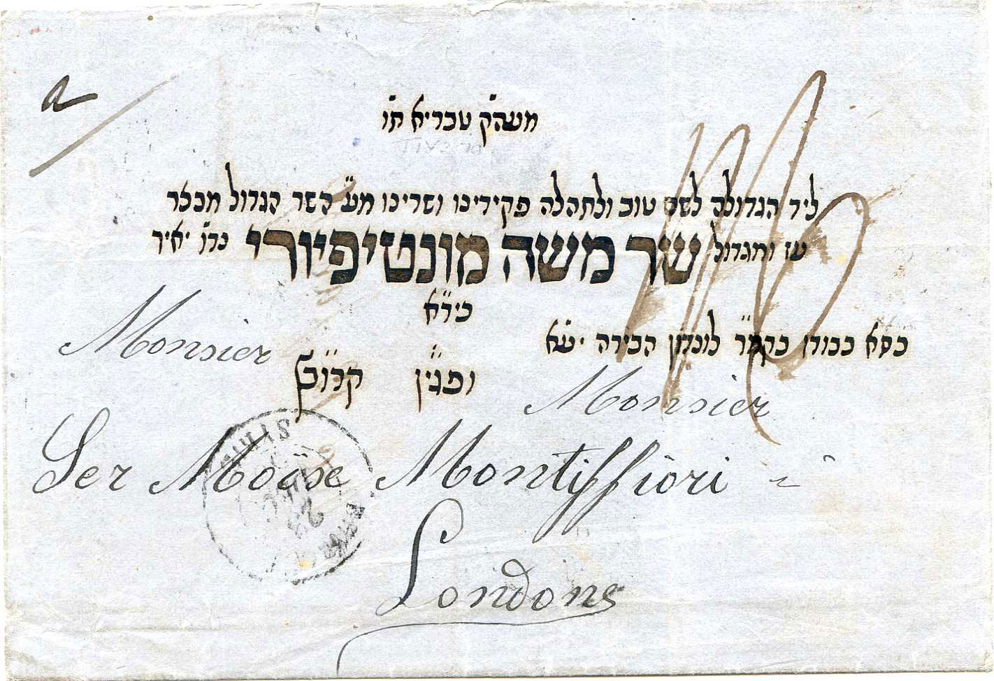 Lot 4 - Holyland - Forerunners  -  JF-B Philatelie Specialized sale of stamps and letters from Israel