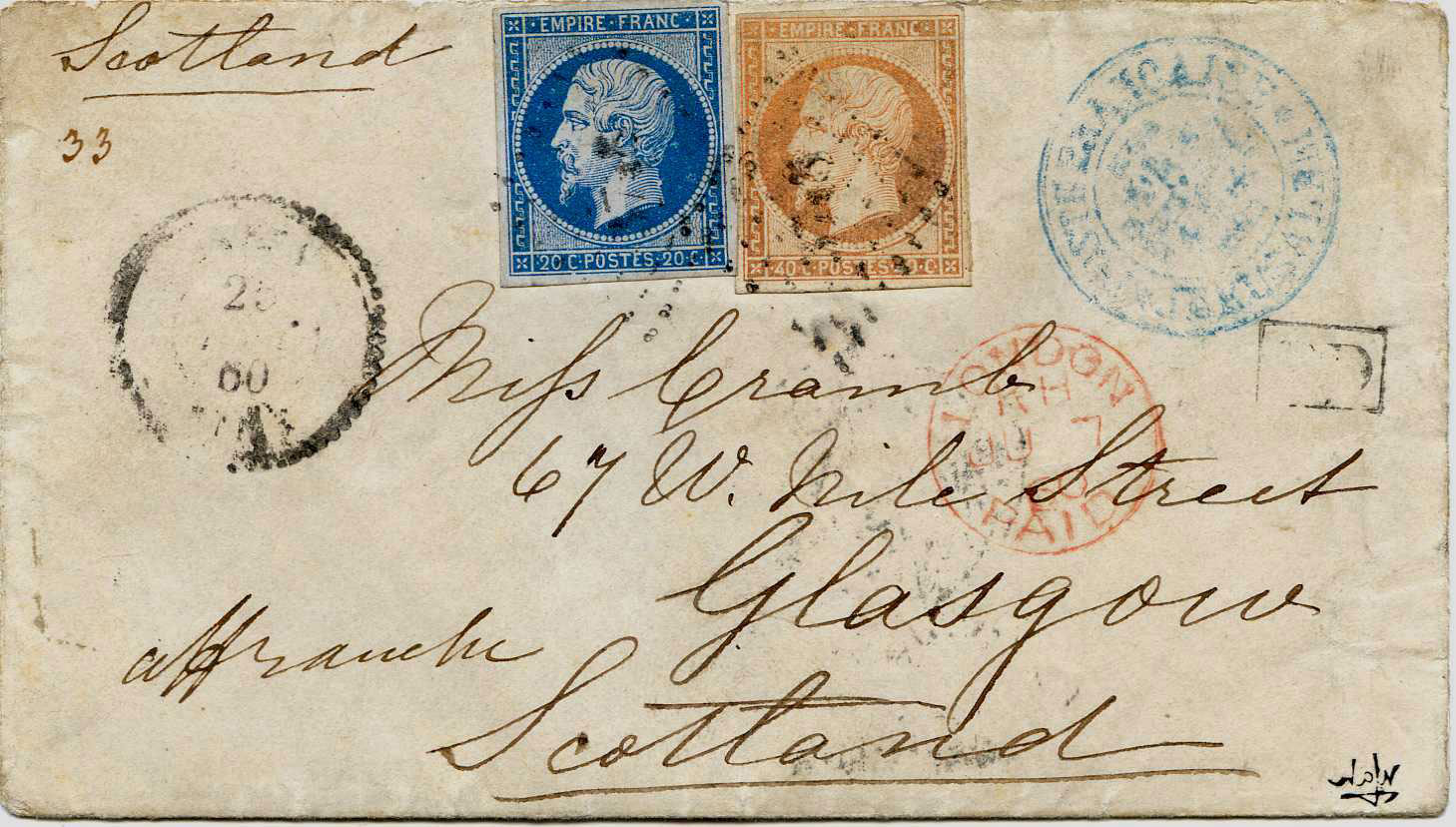 Lot 5 - Holyland - Forerunners  -  JF-B Philatelie Specialized sale of stamps and letters from Israel