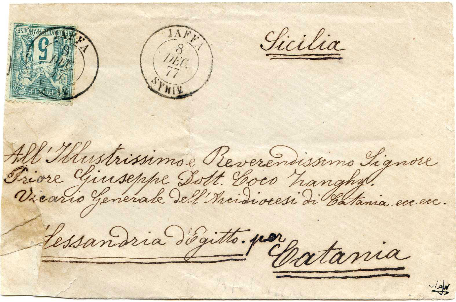 Lot 15 - Holyland - Forerunners  -  JF-B Philatelie Specialized sale of stamps and letters from Israel