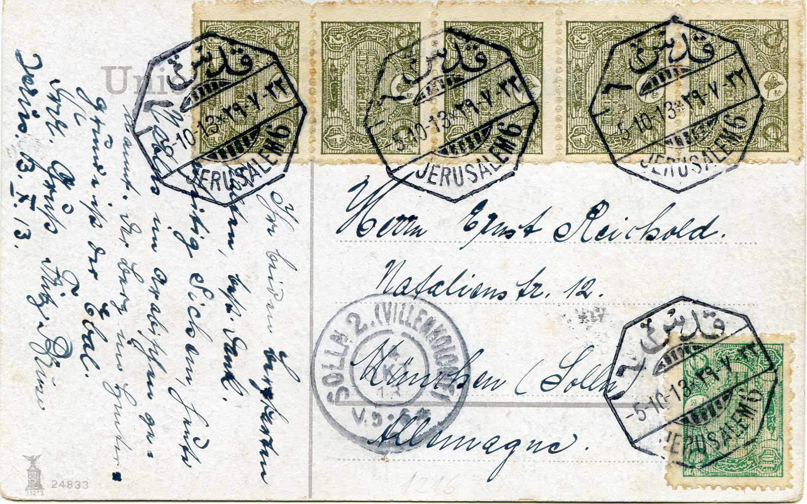 Lot 24 - Holyland - Forerunners  -  JF-B Philatelie Specialized sale of stamps and letters from Israel