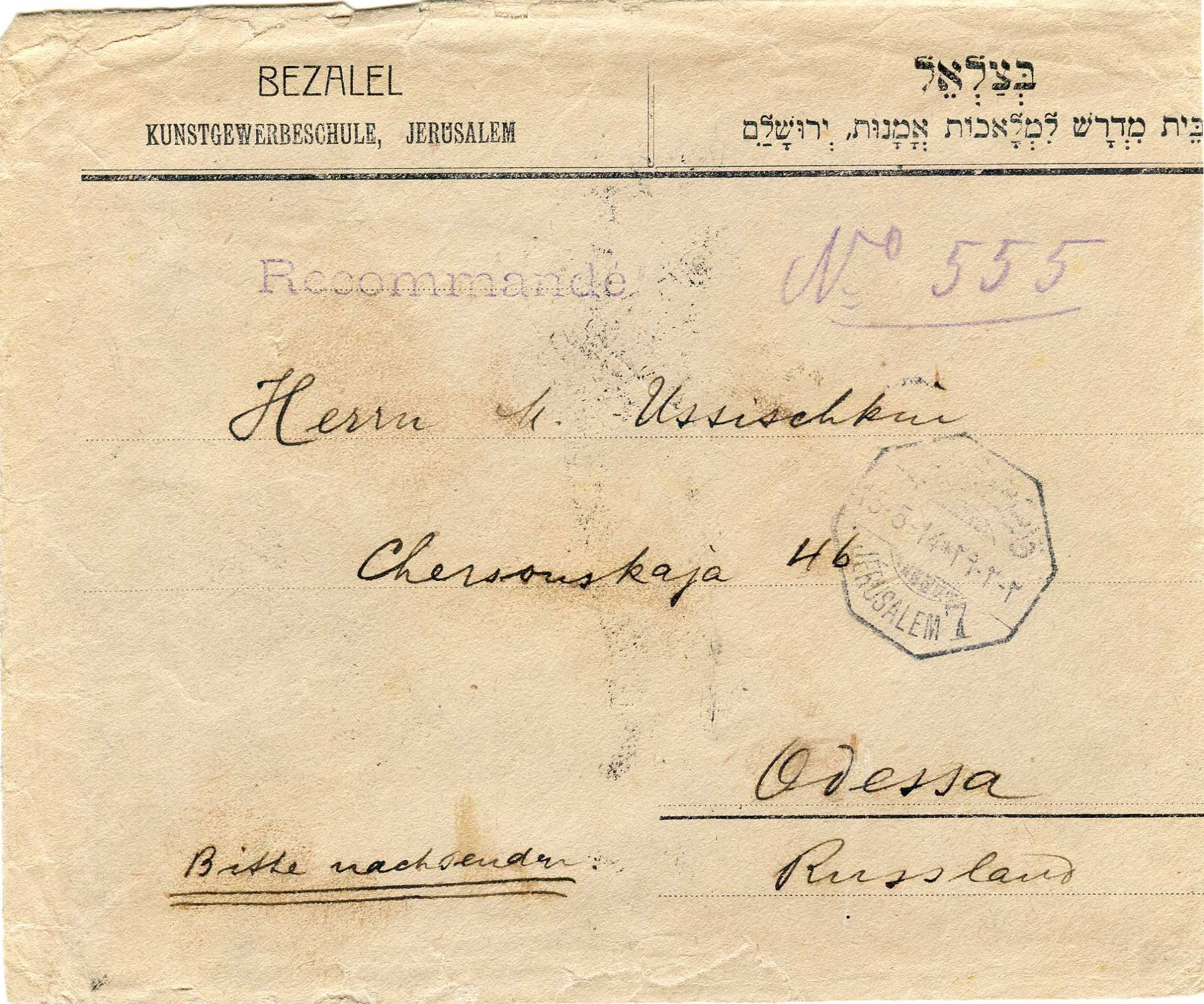 Lot 25 - Holyland - Forerunners  -  JF-B Philatelie Specialized sale of stamps and letters from Israel