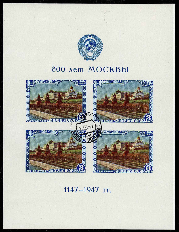 Lot 10187 - sowjetunion  -  Auktionshaus Klüttermann GmbH Auction number 1