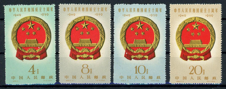 Lot 8771 - china-volksrepublik  -  Auktionshaus Klüttermann GmbH Auction number 1