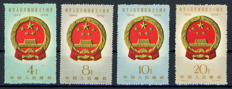 Lot 8772 - china-volksrepublik  -  Auktionshaus Klüttermann GmbH Auction number 1