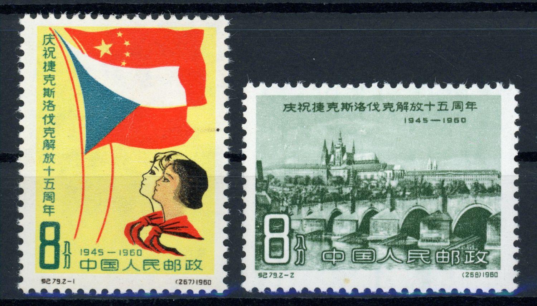 Lot 8783 - china-volksrepublik  -  Auktionshaus Klüttermann GmbH Auction number 1