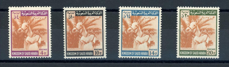 Lot 9108 - saudi arabien  -  Auktionshaus Klüttermann GmbH Auction number 1