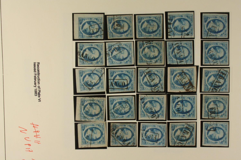 Lot 9529 - niederlande  -  Auktionshaus Klüttermann GmbH Auction number 1