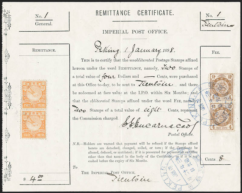Lot 153 - Asia, Africa and Middle East Asia (Independent) -  Robert A. Siegel International Sale 1229 Worldwide Stamps and Postal History