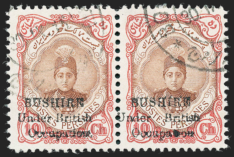 Lot 38 - British Commonwealth British Middle East -  Robert A. Siegel International Sale 1229 Worldwide Stamps and Postal History