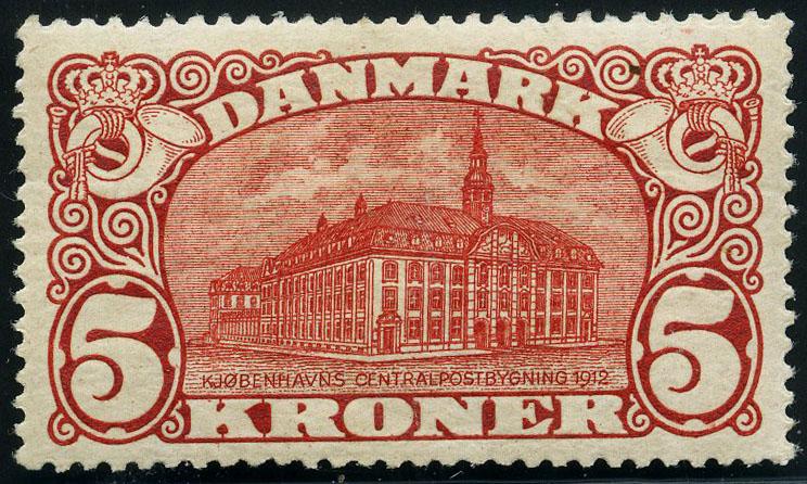 Lot 1931 - Danmark fra AFA 60 (AFA)  -  Skanfil Auksjoner AS  Public auction 211