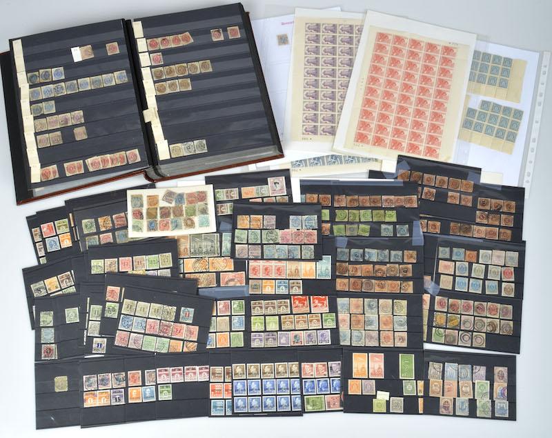 Lot 1942 - Danmark, samlinger og lotter (AFA)  -  Skanfil Auksjoner AS  Public auction 211