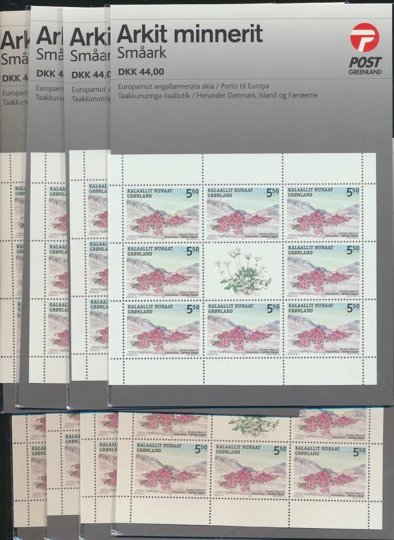 Lot 2001 - Grønland Samlinger og lotter  -  Skanfil Auksjoner AS  Public auction 211
