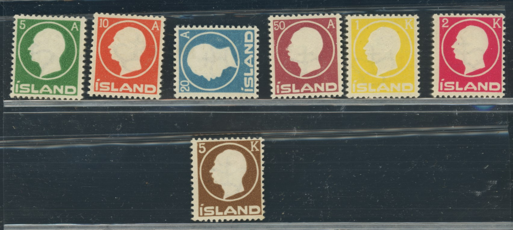 Lot 2080 - Island AFA 1-82 (AFA)  -  Skanfil Auksjoner AS  Public auction 211