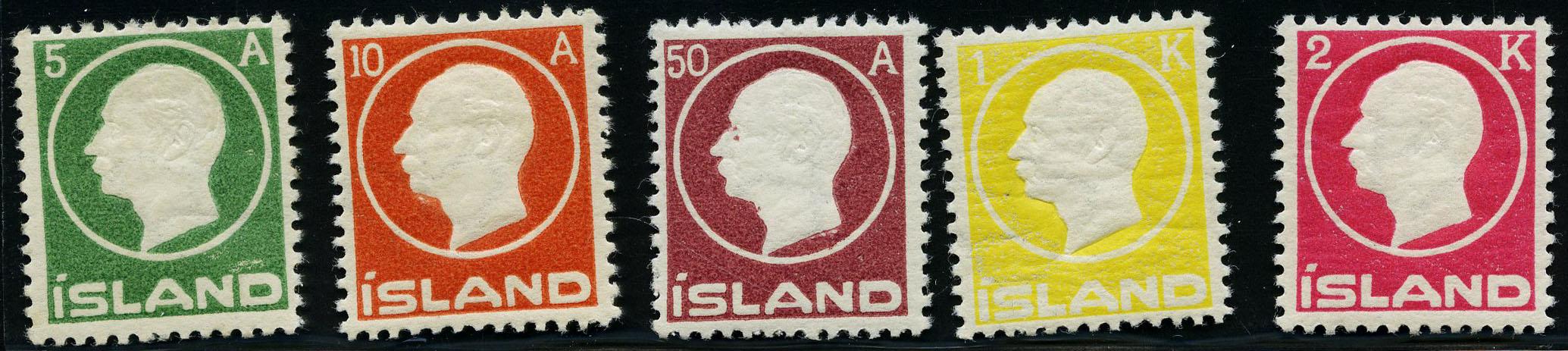 Lot 2081 - Island AFA 1-82 (AFA)  -  Skanfil Auksjoner AS  Public auction 211
