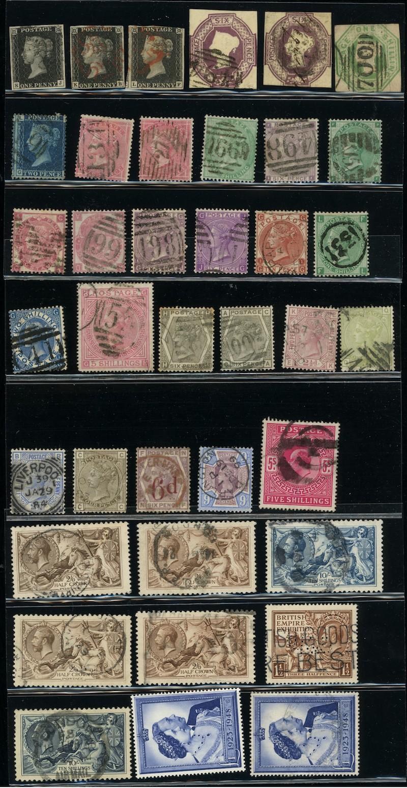 Lot 2276 - England samlinger/lotter (St.Gibbons)  -  Skanfil Auksjoner AS  Public auction 211
