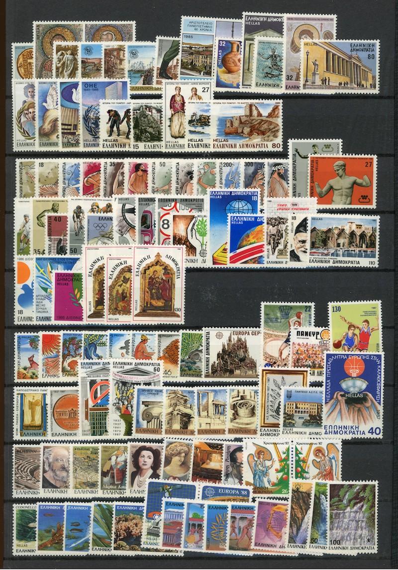 Lot 2315 - Hellas (Michel)  -  Skanfil Auksjoner AS  Public auction 211