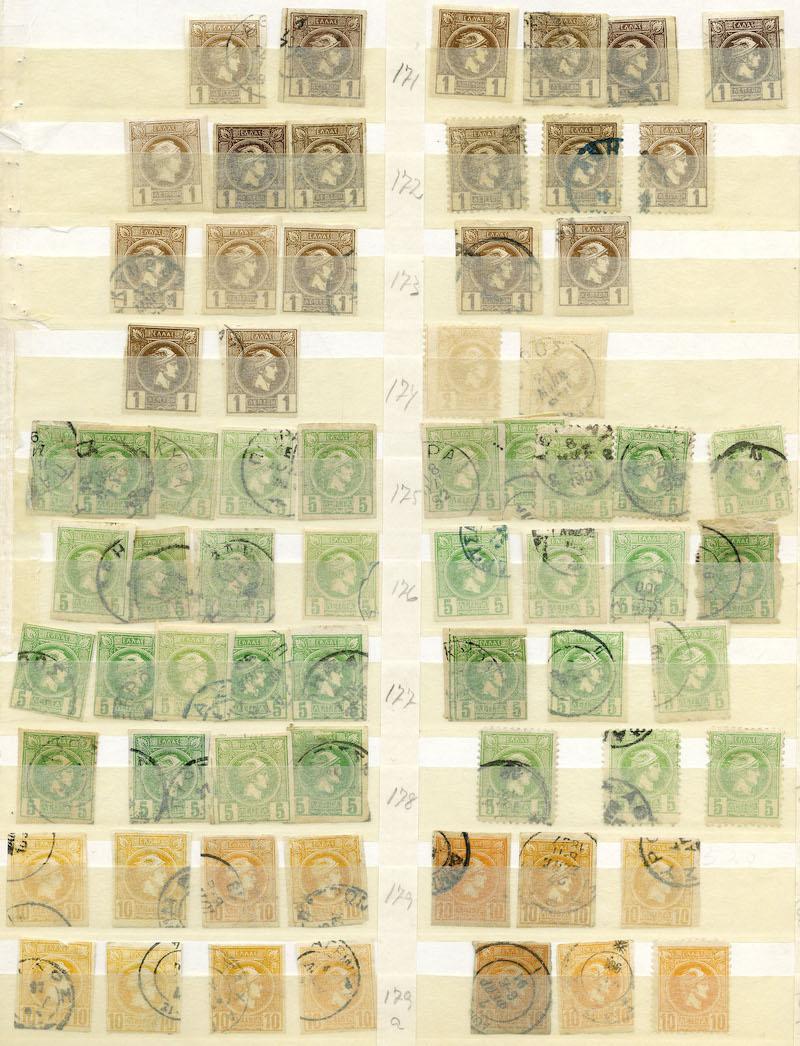 Lot 2316 - Hellas (Michel)  -  Skanfil Auksjoner AS  Public auction 211