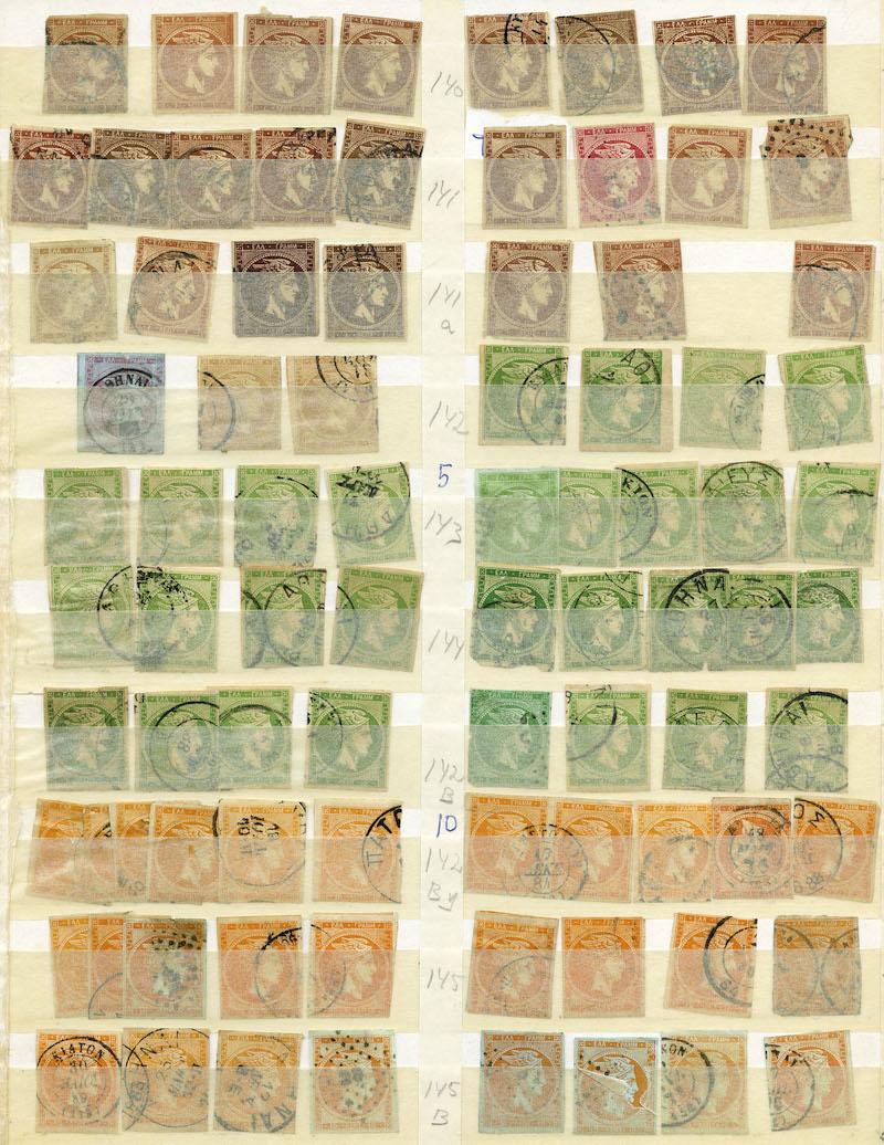 Lot 2317 - Hellas (Michel)  -  Skanfil Auksjoner AS  Public auction 211