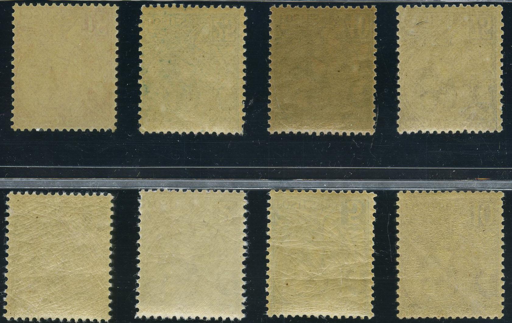 Lot 2344 - Monaco (Michel)  -  Skanfil Auksjoner AS  Public auction 211