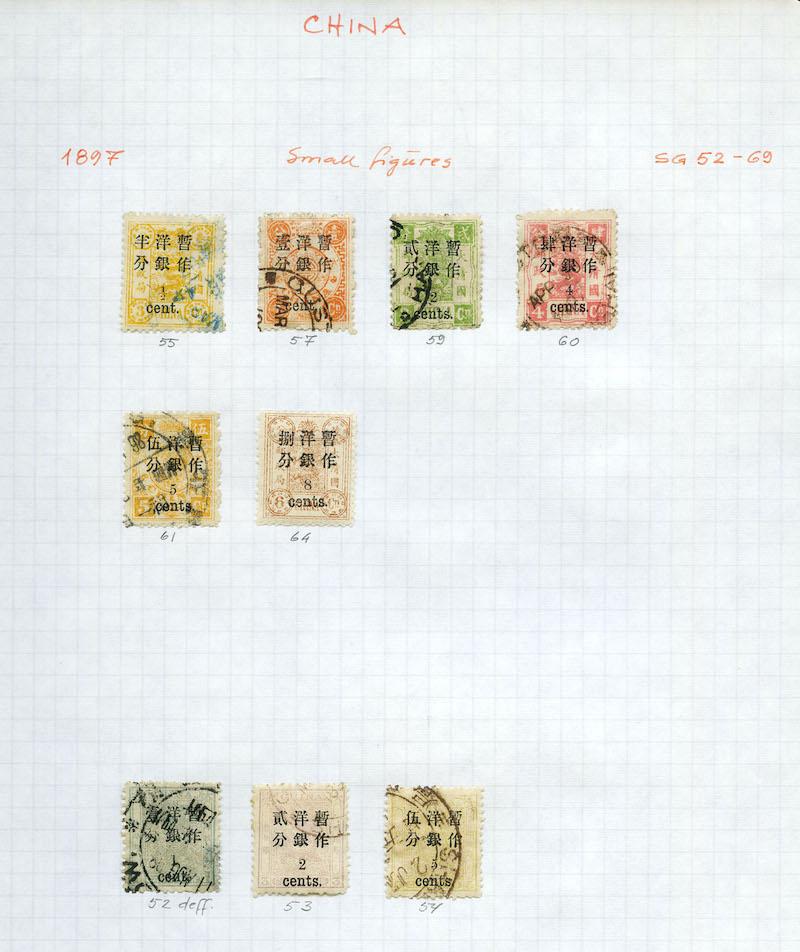 Lot 2590 - China  -  Skanfil Auksjoner AS  Public auction 211