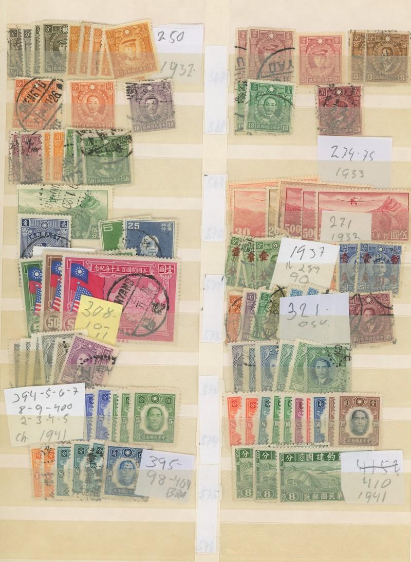 Lot 2591 - China  -  Skanfil Auksjoner AS  Public auction 211