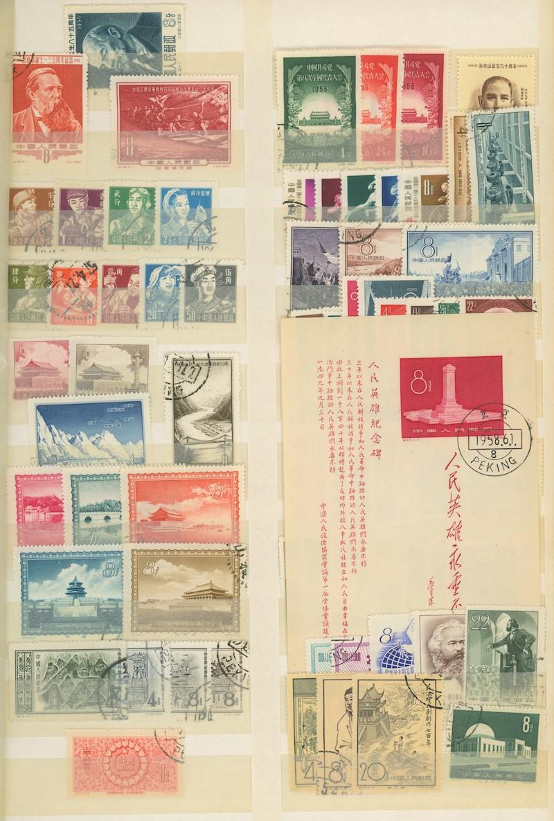 Lot 2592 - China  -  Skanfil Auksjoner AS  Public auction 211