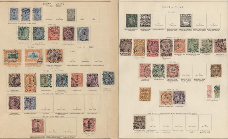 Lot 2593 - China  -  Skanfil Auksjoner AS  Public auction 211