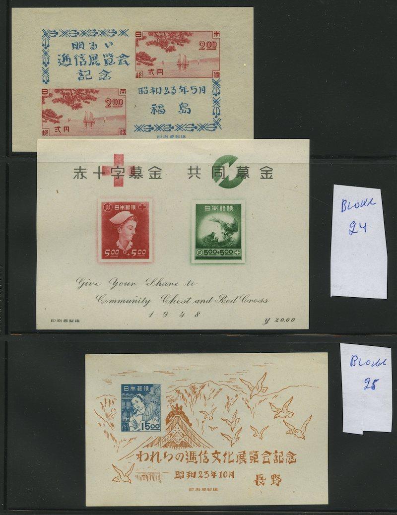 Lot 2607 - Japan  -  Skanfil Auksjoner AS  Public auction 211