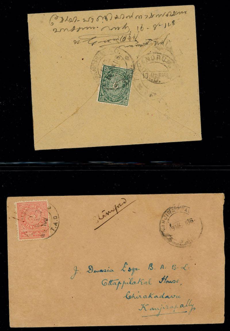 Lot 2661 - Brit. kolonier - øvrige A-K  -  Skanfil Auksjoner AS  Public auction 211