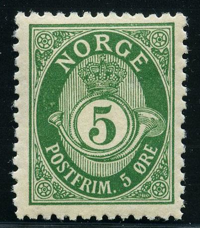Lot 4071 - Antikva  -  Skanfil Auksjoner AS  Public auction 211