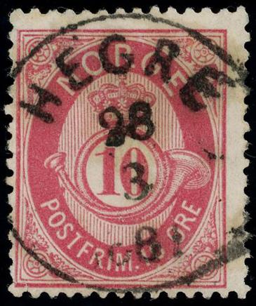 Lot 4542 - Enringsstempler  -  Skanfil Auksjoner AS  Public auction 211
