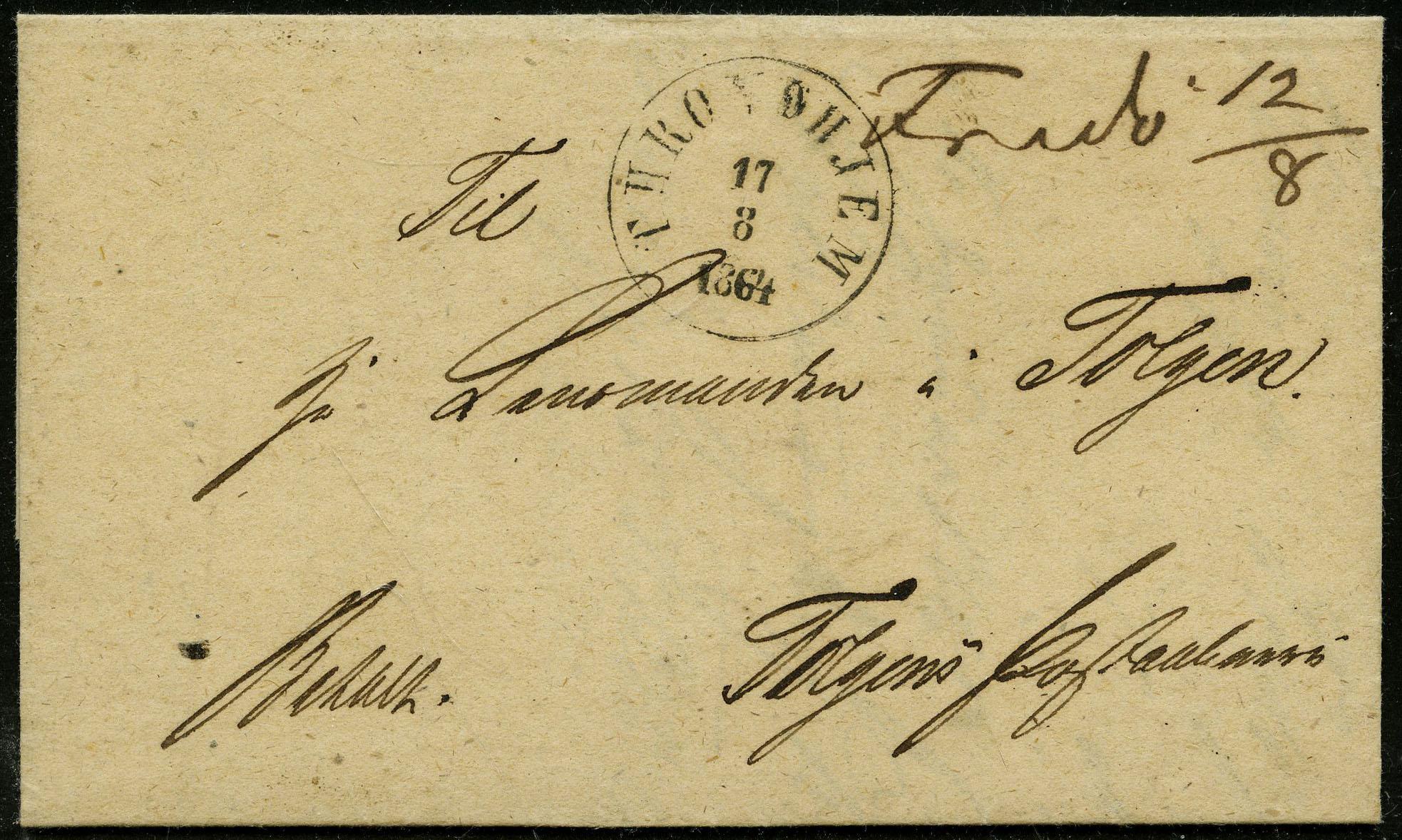 Lot 4622 - Håndskrevne annulleringer  -  Skanfil Auksjoner AS  Public auction 211