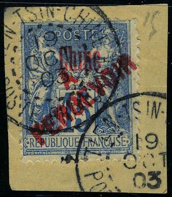 Lot 1987 - chine timbres-taxe -  Francois Feldman F.C.N.P François FELDMAN sale #124