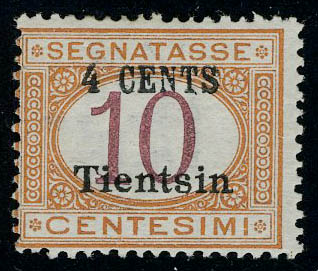 Lot 3491 - chine (bureaux italiens)  -  Francois Feldman F.C.N.P François FELDMAN sale #124