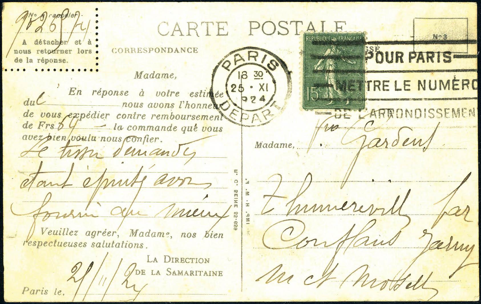 Lot 365 - France a partir de 1900 -  Francois Feldman F.C.N.P François FELDMAN sale #124