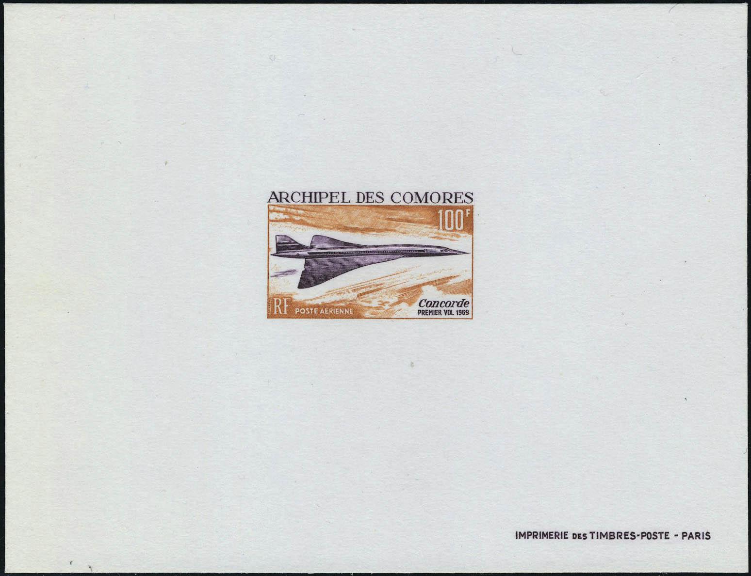 Lot 1622 - comores poste aerienne -  Francois Feldman F.C.N.P François FELDMAN sale #127