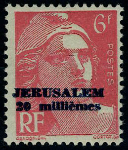 Lot 1878 - jerusalem  -  Francois Feldman F.C.N.P François FELDMAN sale #127