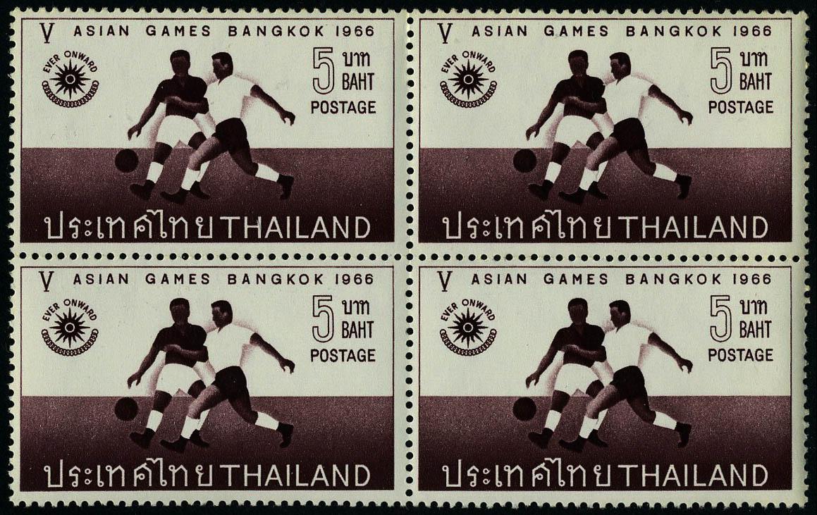 Lot 3460 - thailande  -  Francois Feldman F.C.N.P François FELDMAN sale #127
